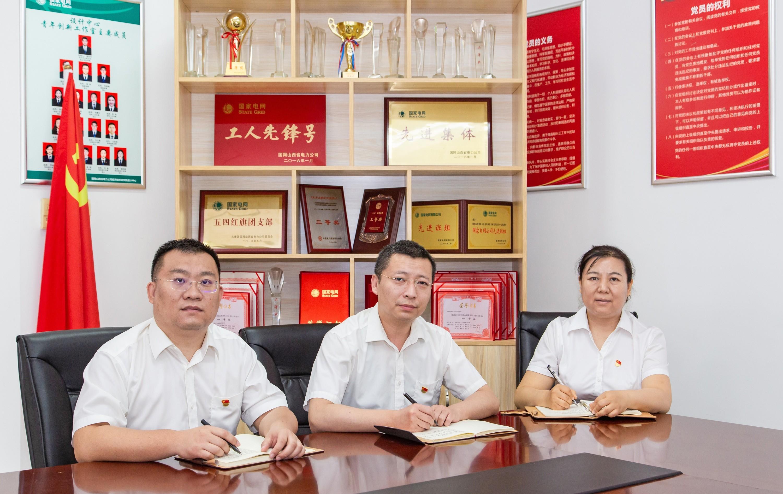 國(guo)網(wang)山(shan)西電力勘(kan)測設計研究院有限公司