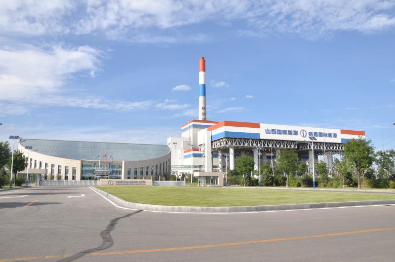 山(shan)西瑞光熱電有限責任公司